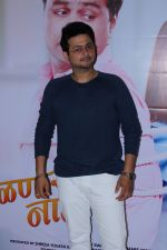 Swapnil Joshi at Grand Premiere Of The Movie Tula Kalnar Nahi on 8th Sept 2017 (226)_59b4abf01bd77.JPG