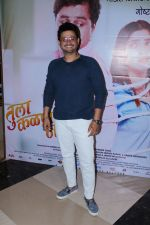 Swapnil Joshi at Grand Premiere Of The Movie Tula Kalnar Nahi on 8th Sept 2017 (229)_59b4abf1f03c4.JPG