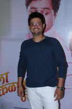 Swapnil Joshi at Grand Premiere Of The Movie Tula Kalnar Nahi on 8th Sept 2017 (232)_59b4abf3f402b.JPG