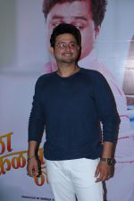 Swapnil Joshi at Grand Premiere Of The Movie Tula Kalnar Nahi on 8th Sept 2017 (233)_59b4abf48e0a7.JPG