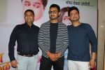 Swapnil Joshi at Grand Premiere Of The Movie Tula Kalnar Nahi on 8th Sept 2017 (277)_59b4abf642aa8.JPG