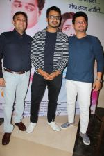 Swapnil Joshi at Grand Premiere Of The Movie Tula Kalnar Nahi on 8th Sept 2017 (278)_59b4abf6c375f.JPG