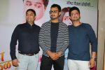Swapnil Joshi at Grand Premiere Of The Movie Tula Kalnar Nahi on 8th Sept 2017 (279)_59b4abf754de7.JPG