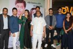 Swapnil Joshi at Grand Premiere Of The Movie Tula Kalnar Nahi on 8th Sept 2017 (391)_59b4abf8e3bc8.JPG