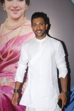 Terence Lewis at Hema Malini_s International Cultural Dance Festival on 8th Sept 2017 (125)_59b4b27cdacf7.JPG