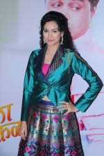 at Grand Premiere Of The Movie Tula Kalnar Nahi on 8th Sept 2017 (230)_59b4aa2025758.JPG
