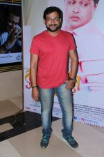 at Grand Premiere Of The Movie Tula Kalnar Nahi on 8th Sept 2017 (234)_59b4aa228d7c1.JPG