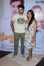 at Grand Premiere Of The Movie Tula Kalnar Nahi on 8th Sept 2017 (237)_59b4aa2507f51.JPG