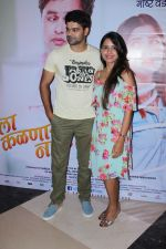 at Grand Premiere Of The Movie Tula Kalnar Nahi on 8th Sept 2017 (238)_59b4aa25cfdfd.JPG