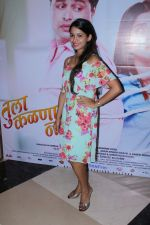 at Grand Premiere Of The Movie Tula Kalnar Nahi on 8th Sept 2017 (240)_59b4aa27ea391.JPG