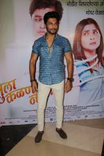 at Grand Premiere Of The Movie Tula Kalnar Nahi on 8th Sept 2017 (278)_59b4aa2dde3b8.JPG