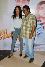 at Grand Premiere Of The Movie Tula Kalnar Nahi on 8th Sept 2017 (303)_59b4aa367cf9f.JPG
