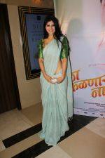at Grand Premiere Of The Movie Tula Kalnar Nahi on 8th Sept 2017 (347)_59b4aa4a45d4e.JPG