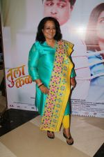 at Grand Premiere Of The Movie Tula Kalnar Nahi on 8th Sept 2017 (357)_59b4aa511dc74.JPG