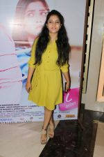at Grand Premiere Of The Movie Tula Kalnar Nahi on 8th Sept 2017 (374)_59b4aa51a783a.JPG