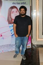 at Grand Premiere Of The Movie Tula Kalnar Nahi on 8th Sept 2017 (390)_59b4aa550dd0b.JPG