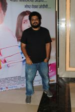 at Grand Premiere Of The Movie Tula Kalnar Nahi on 8th Sept 2017 (391)_59b4aa55a4ac8.JPG