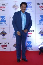 Udit Narayan at the Red Carpet Of The Grand Celebration Of Zee Rishtey Awards 2017 on 10th Sept 2017 (56)_59b63206ef076.JPG