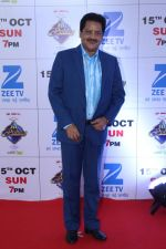 Udit Narayan at the Red Carpet Of The Grand Celebration Of Zee Rishtey Awards 2017 on 10th Sept 2017 (57)_59b632079d307.JPG