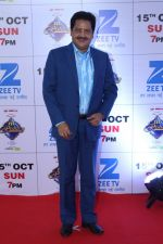 Udit Narayan at the Red Carpet Of The Grand Celebration Of Zee Rishtey Awards 2017 on 10th Sept 2017 (58)_59b632084536d.JPG