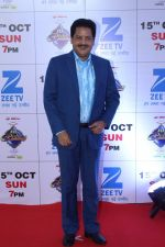 Udit Narayan at the Red Carpet Of The Grand Celebration Of Zee Rishtey Awards 2017 on 10th Sept 2017 (59)_59b63208d1566.JPG