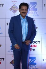 Udit Narayan at the Red Carpet Of The Grand Celebration Of Zee Rishtey Awards 2017 on 10th Sept 2017 (60)_59b632096720b.JPG