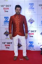 at the Red Carpet Of The Grand Celebration Of Zee Rishtey Awards 2017 on 10th Sept 2017 (229)_59b630806512c.JPG