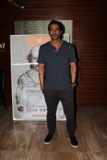 Arjun Rampal Interview For Fantastic Response For Film DADDY on 11th Sept 2017 (3)_59b77cfe26013.JPG