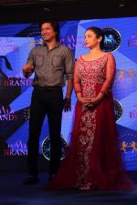 Divya Dutta, Shaan Grace POWERBRAND Awards on 11th Sept 2017 (14)_59b77d98acc18.JPG