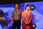 Divya Dutta, Shaan Grace POWERBRAND Awards on 11th Sept 2017 (17)_59b77d99dc5f2.JPG