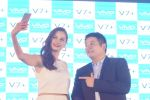 Evelyn Sharma at the Launch Of Vivo V7 Plus on 11th Sept 2017 (33)_59b784d81806d.JPG