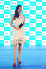 Evelyn Sharma at the Launch Of Vivo V7 Plus on 11th Sept 2017 (54)_59b784e874c6d.JPG