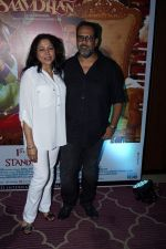 Anand L Rai at the Success Party Of Film Shubh Mangal Saavdhan on 12th Sept 2017 (14)_59b8dff9eca18.JPG