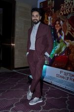 Ayushamann Khurrana at the Success Party Of Film Shubh Mangal Saavdhan on 12th Sept 2017