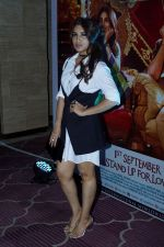 Bhumi Pednekar at the Success Party Of Film Shubh Mangal Saavdhan on 12th Sept 2017