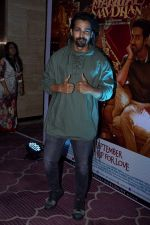 Harshvardhan Rane at the Success Party Of Film Shubh Mangal Saavdhan on 12th Sept 2017 (47)_59b8e0a399709.JPG