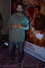 Harshvardhan Rane at the Success Party Of Film Shubh Mangal Saavdhan on 12th Sept 2017 (48)_59b8e0a43038e.JPG