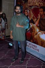 Harshvardhan Rane at the Success Party Of Film Shubh Mangal Saavdhan on 12th Sept 2017 (52)_59b8e0a66f5de.JPG