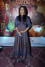 Krishika Lulla at the Success Party Of Film Shubh Mangal Saavdhan on 12th Sept 2017