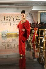 Lucky Morani Walk The Ramp For Monisha Jaisingh, Pallavi & Bhairavi Jaikishan on 12th Sept 2017 (167)_59b8d7f5c171d.JPG