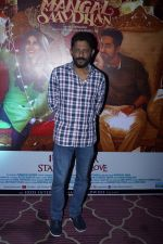 Nishikant Kamat at the Success Party Of Film Shubh Mangal Saavdhan on 12th Sept 2017