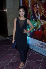 Pallavi Sharda at the Success Party Of Film Shubh Mangal Saavdhan on 12th Sept 2017 (52)_59b8e058d3677.JPG