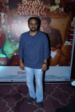 at the Success Party Of Film Shubh Mangal Saavdhan on 12th Sept 2017