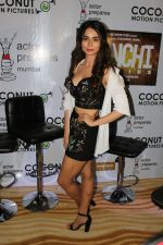 soundarya sharma at the Trailer Launch Of Film Ranchi Diaries on 12th Sept 2017 (36)_59b8d008d4e5b.JPG