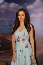 Evelyn Sharma at the interview For Stupid Man Smart Phone on 13th Sept 2017 (31)_59ba201b47097.JPG
