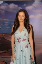 Evelyn Sharma at the interview For Stupid Man Smart Phone on 13th Sept 2017 (32)_59ba201be7ef2.JPG
