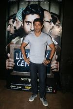 Farhan Akhtar at the Special Screening Of Film Lucknow Central on 13th Sept 2017 (11)_59ba248beb84e.jpg