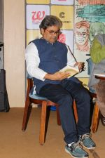 Vishal Bhardwaj At Book Launch of UP 65 by Nikhil Sachan on 13th Sept 2017 (10)_59ba20ed4d3b1.JPG