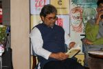 Vishal Bhardwaj At Book Launch of UP 65 by Nikhil Sachan on 13th Sept 2017 (12)_59ba20eeb5f72.JPG