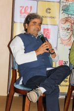 Vishal Bhardwaj At Book Launch of UP 65 by Nikhil Sachan on 13th Sept 2017 (17)_59ba20fb27ffc.JPG